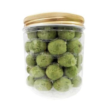 Yikowei Vegetarian Green Pea Cookies