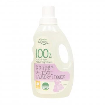 Green Kulture Delicate Laundry Liquid (1000ml)