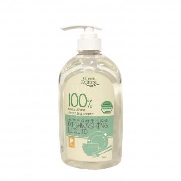 Green Kulture Dishwashing Liquid (700ml)