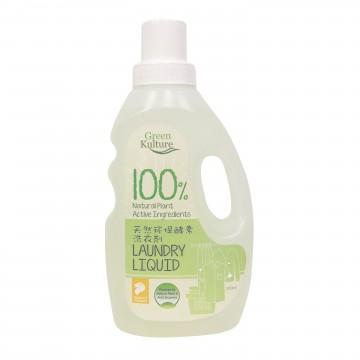 Green Kulture Laundry Liquid (1000ml)