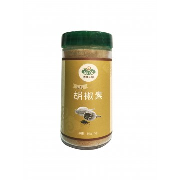 5 Elements Balancing Pepper Powder