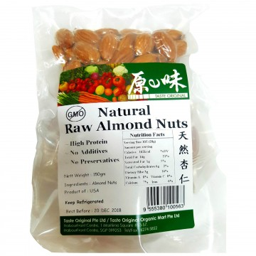 Natural Raw Almond Nuts (150g)