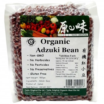 Organic Adzuki Bean (500g)