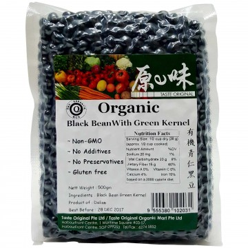 Organic Black Bean with Green Kernel (500g)