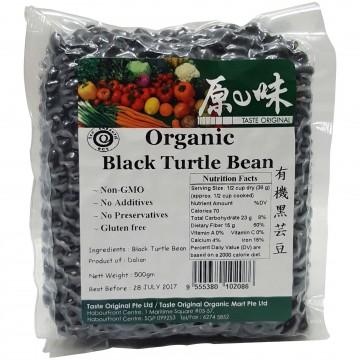 Organic Black Turtle Bean (500g)