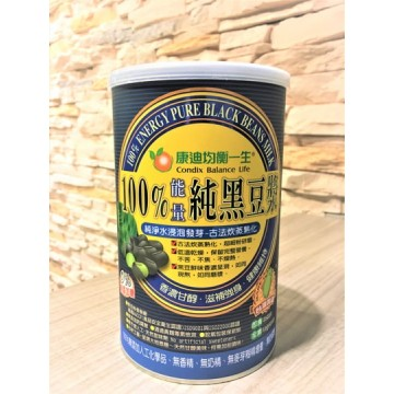 Energy Pure Black Bean Milk Powder (454g)