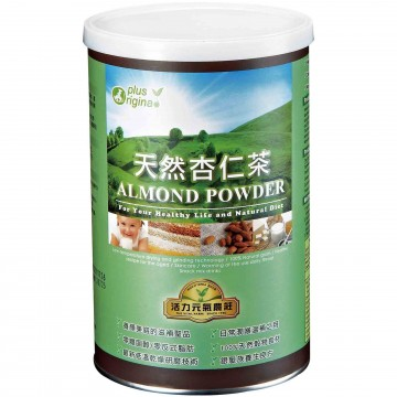 Almond Powder Plus Origina (500g)