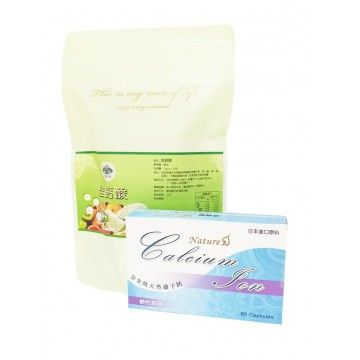 Calcium Supplement Package