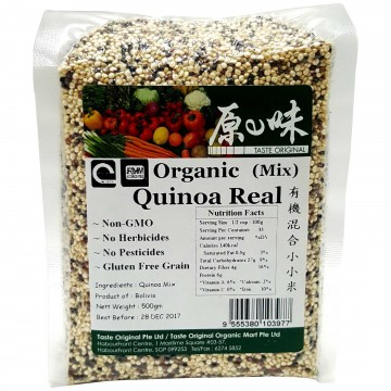 Organic Quinoa Real Mix (500g)