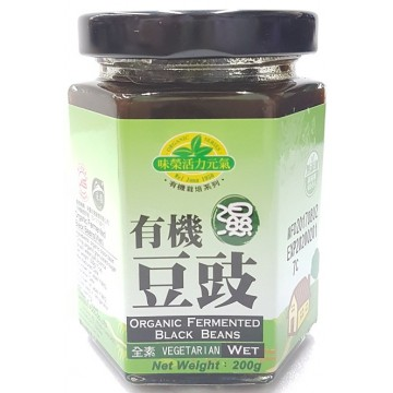 Organic Fermented Black Bean Wet (200g)