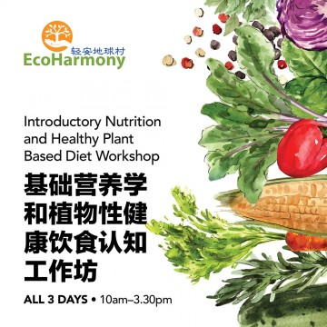 Introductory Nutrition and Healthy Plant Based Diet Workshop - All 3 Days
