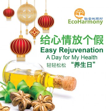 Easy Rejuvenation - A Day for My Health (Member) 02/02/2020