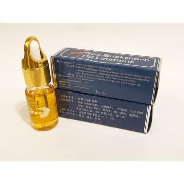 Sea Buckthorn Oil Liniment