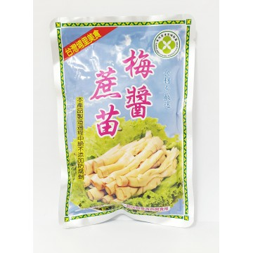 Taiwan Plum Sauce Sugarcane Sprouts