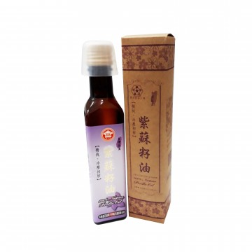 100%  Nature Perilla Oil