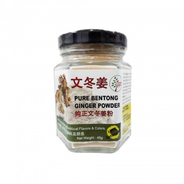 Pure Bentong Ginger Powder