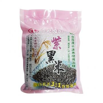 Taiwan Purple Black Rice